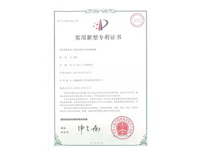 具有高效除尘的打磨装置专利证书