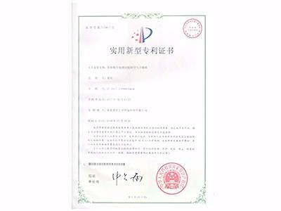 具有粉尘处理功能的空气干燥机专利证书