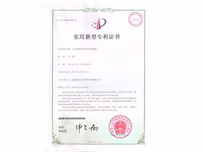 工件喷漆前的表面吹灰装置专利证书